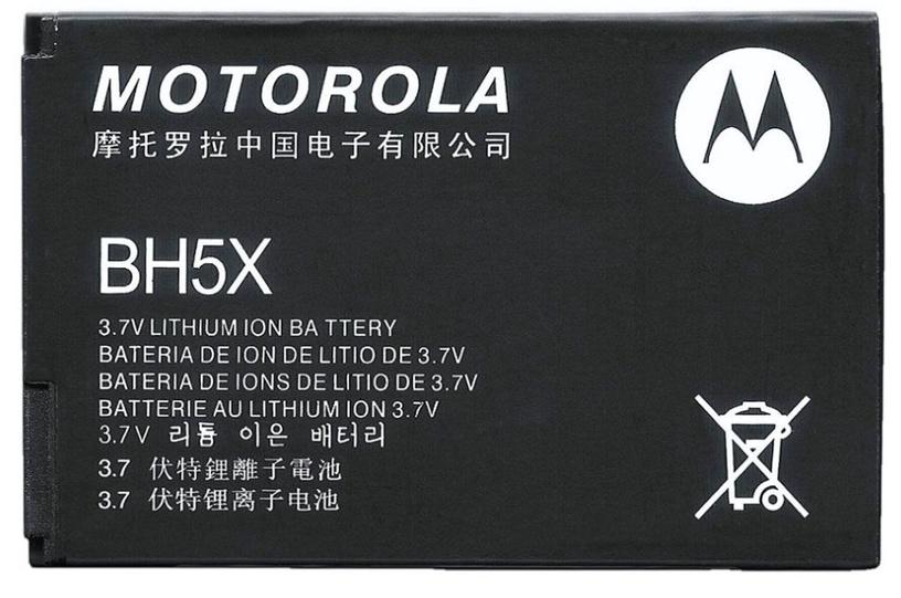 Motorola BH5X Original Battery 1500mAh