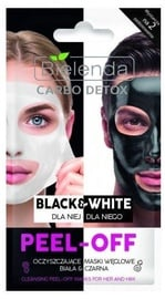 Bielenda Carbo Detox Black & White Cleansing Peel-off Mask For Her And For Him 2 x 6g