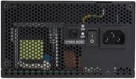 Antec HCG PSU 850W