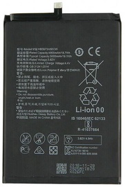 Riff Analog Battery For Huawei Mate 20 X Li-Ion 4900mAh