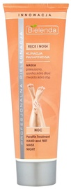 Bielenda Paraffin Treatment Hand And Feet Mask Night 75ml