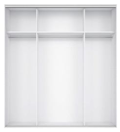 Black Red White Wardrobe Frame Nadir 230 White