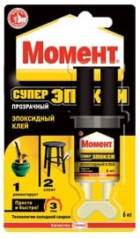 LĪME MOMENT REPAIR EPOXY UNIVERSAL 2X3ML