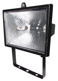 Prožektors Vagner SDH HAL FL7 500W IP44, melns