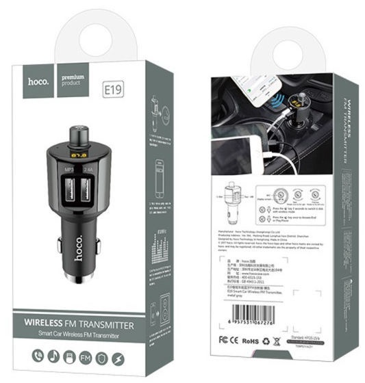 Hoco FM Wireless Transmitter With Dual USB Charger Black