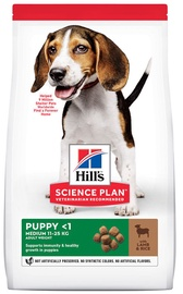 Hill's Science Plan Medium Puppy Food w/ Lamb And Rice 2.5kg