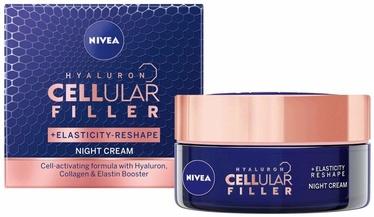 Крем для лица Nivea Hyaluron Cellular Filler Night Cream, 50 мл