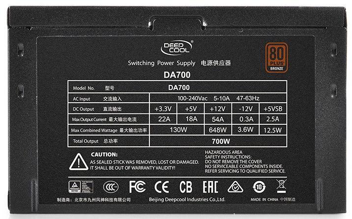 Deepcool ATX 2.3 DA Series 700W DA700