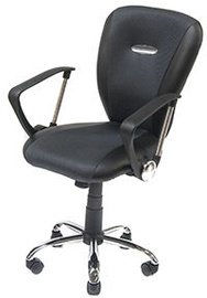 AnjiSouth Furniture Kelvin NF-527 Black
