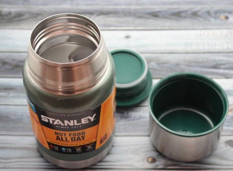 Termosas maistui Stanley Adventure 0.7l žalias