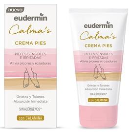 Крем для ног Eudermin Calma's, 75 мл