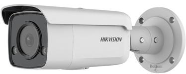 Valvekaamera Hikvision DS-2CD2T27G2-L