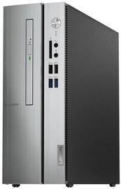 Lenovo IdeaCentre 510S-07ICB 90K800JBGE