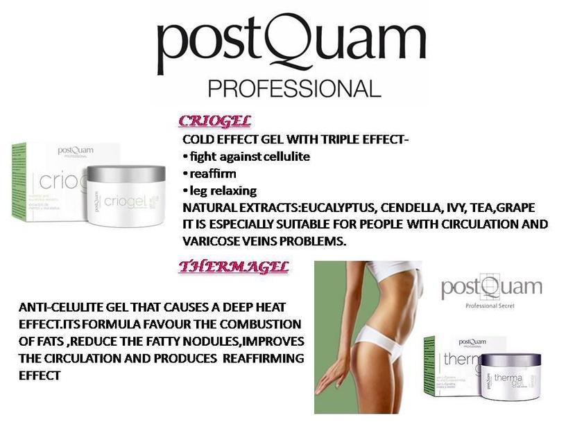 Крем для тела PostQuam Professional Criogel Gel Effect Cold, 1000 мл