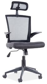 Офисный стул Signal Meble Q-707, черный