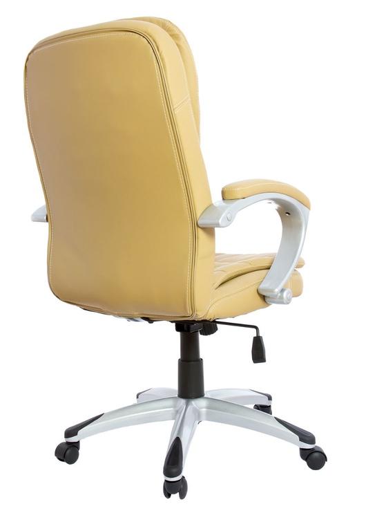 Happygame Office Chair 5904 Beige