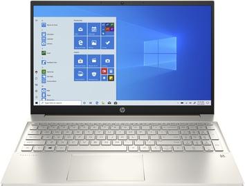 "Sülearvuti HP Pavilion, AMD Ryzen 5, 8 GB, 512 GB, 15.6 """