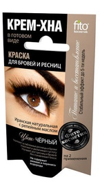 Fito Kosmetik Cream Henna Paint For Eyebrows And Eyelashes 4ml Black