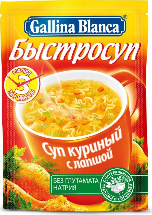 Vištienos sriuba Gallina Blanca su makaronais, 15 g