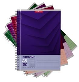 ErichKrause Wirebound Notebook Duotone Next 80 Sheets A5