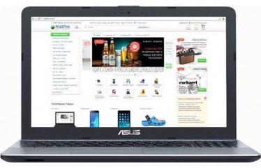 ASUS VivoBook K540UA-KT416|W10 Silver (ATNAUJINTAS)