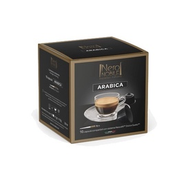Kavos kapsulės Neronobile Arabica 16 vnt