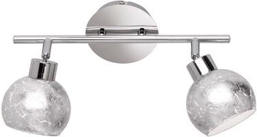 Wofi Fara Wall Lamp 2x28W G9 Silver