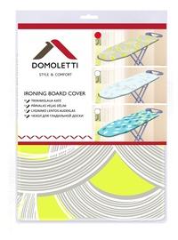 Чехол для гладильной доски Domoletti D30738U Ironing Board Cover 110x30cm Assortment