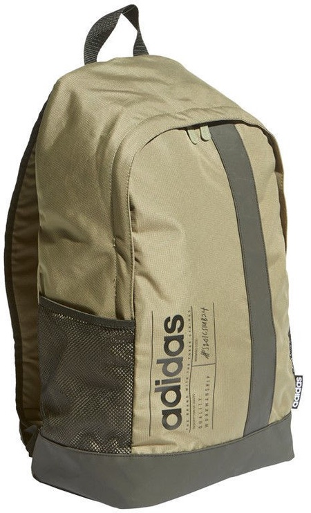 Adidas Brilliant Basics Backpack FL3667 Khaki
