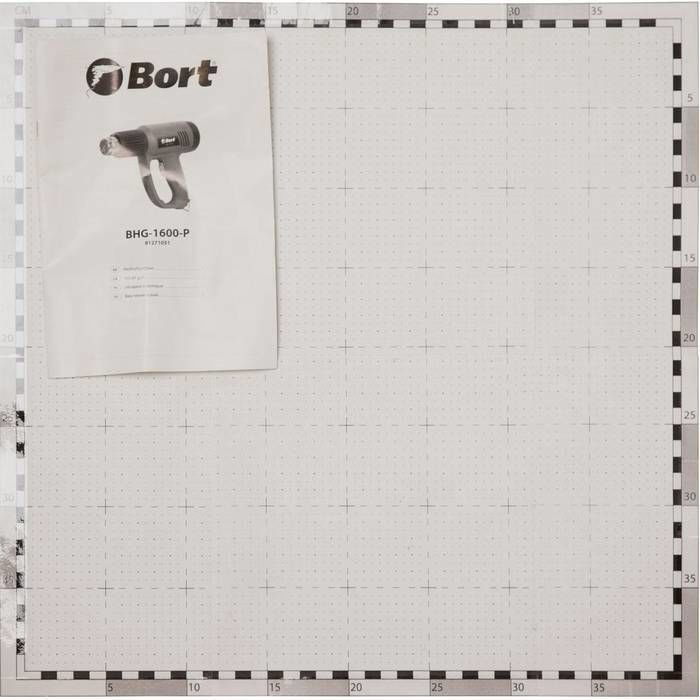 Bort BHG-1600-P Heat Gun