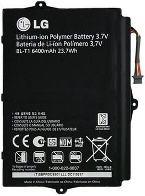 LG Original Battery For LG Optimus Pad V900 6400mAh OEM
