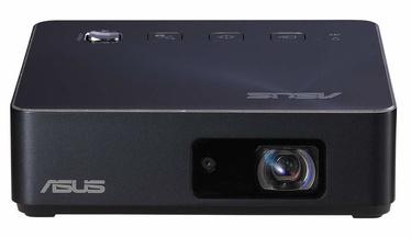 Projektors Asus ZenBeam S2