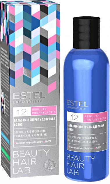 Estel Balm Control Of Hair Health 200ml