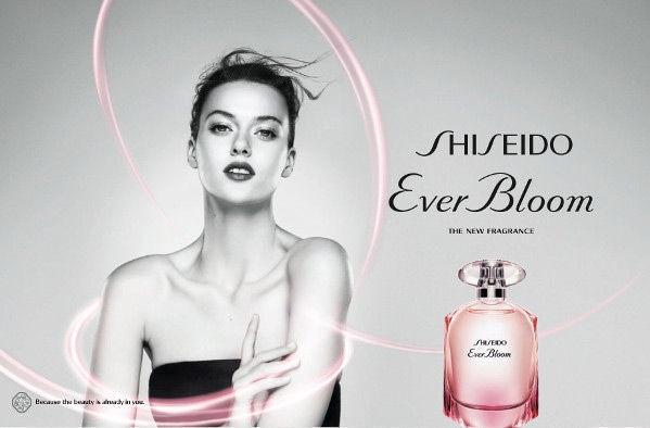 Парфюмированная вода Shiseido Ever Bloom 50 мл EDP + Гель для душа 50 мл + Лосьон для тела 50 мл