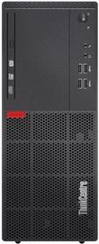 Lenovo ThinkCentre M710 10M90007MT