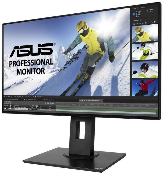 "Monitorius Asus PB247Q, 23.8"", 5 ms"