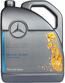 Машинное масло Mercedes-Benz Engine Oil 229.5 5W - 40, синтетический, для легкового автомобиля, 5 л