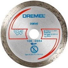 Dremel DSM540 77mm Diamond Tile Cutting Wheel
