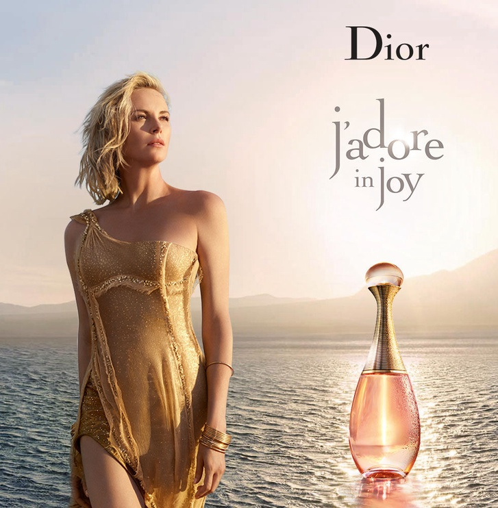 Kvepalai Christian Dior J`Adore In Joy 50ml EDT