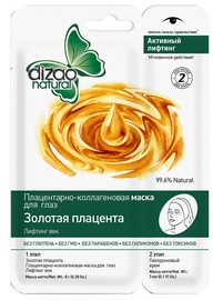 Dizao Natural Golden Placenta Mask 8g + 3g