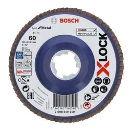 Žiedlapinis šlifavimo diskas BOSCH X-LOCK 125mm 60
