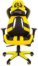 Spēļu krēsls Chairman Game 25, melna/dzeltena