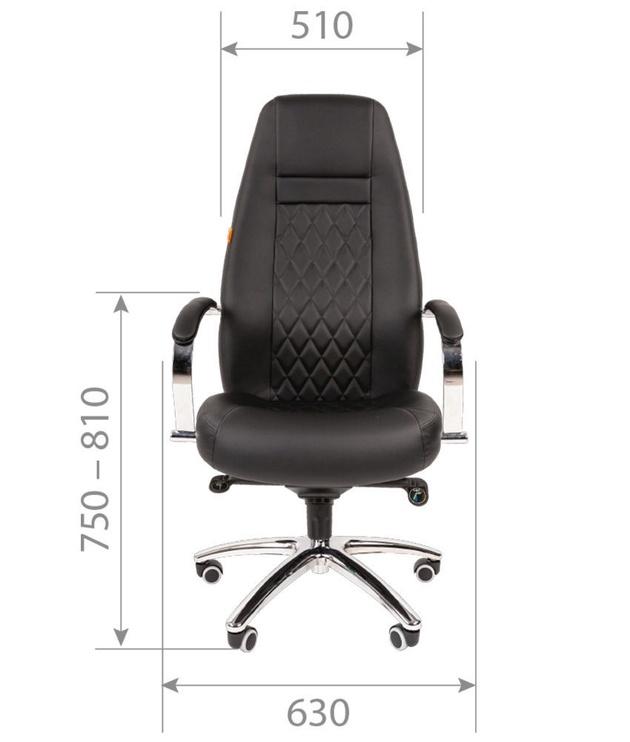 Kontoritool Chairman 950 Black