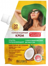 Fito Kosmetik Sun Protection SPF30 50ml