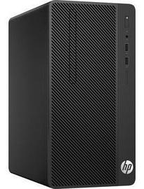 HP 290 G1 MT 8PG32EA#ABU
