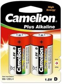 Camelion D Plus Alkaline Battery x 2