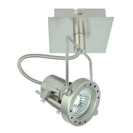 Kryptinis šviestuvas Futura GU1038A-1R, 50W, GU10