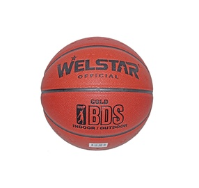 Basketbola bumba GOLD BLPU0085 C