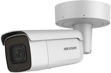 Hikvision DS-2CD2645FWD-IZS