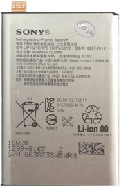 Sony Original Battery For Xperia X Dual 2620mAh